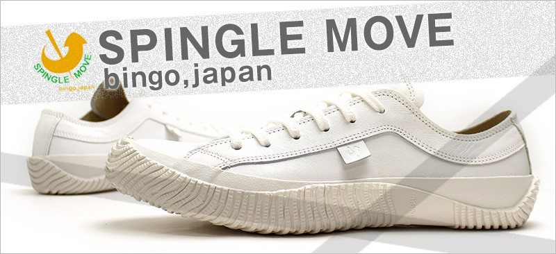 Spingle Move