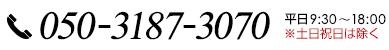 078-335-5562