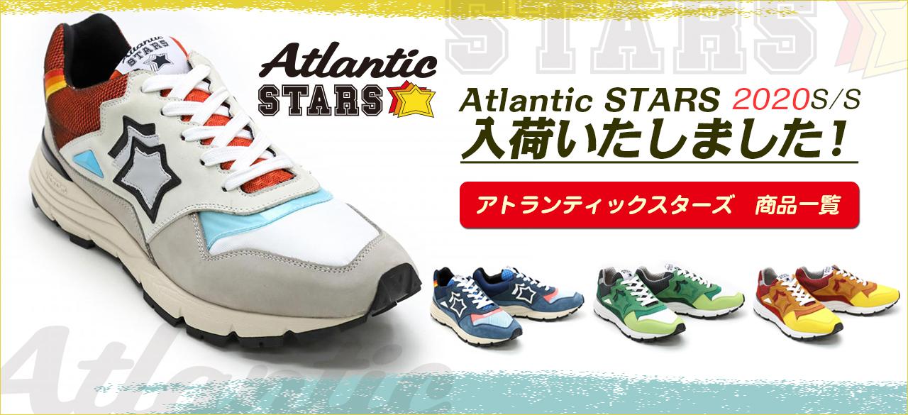 アトランティックスターズ Atlantic STARS 春夏 SPRING SUMMER