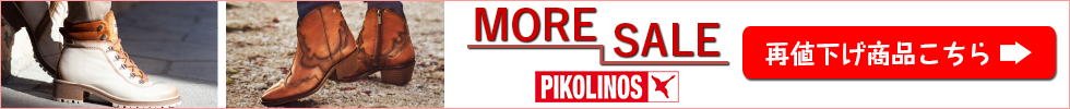 PIKOLINOS MORE SALE