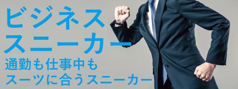 ≪公式≫革靴 ドレスシューズ専門店